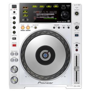 Pioneer CDJ-850 Performance Multi Player White